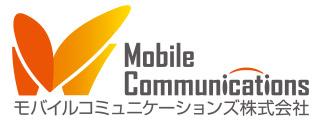 モバイルコミュニケーションズ株式会社