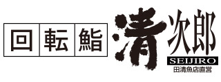 株式会社清次郎