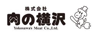株式会社肉の横沢